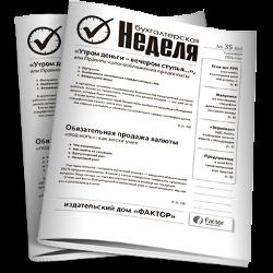 звіт про заплановане вивільнення працівників форма 4-пн план бланк - фото 9